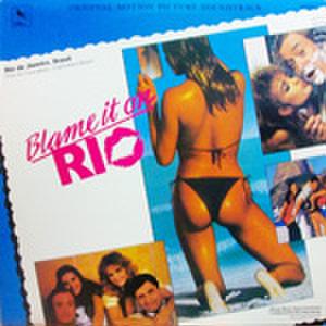 LPレコード199: アバンチュール・イン・リオ(輸入盤)