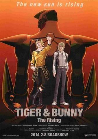 映画チラシ: TIGER & BUNNY The Rising(The new sun~)