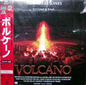 レーザーディスク018: ボルケーノ<THX&DD/ワイド>