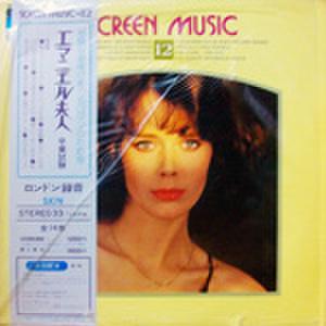LPレコード722: SCREEN MUSIC VOL.12 エマニエル夫人/卒業試験/続エマニエル夫人/アメリカの夜/経験/他