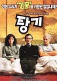 韓国チラシ958: 青燕