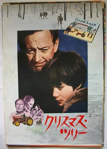 映画ポスター1244: クリスマス・ツリー