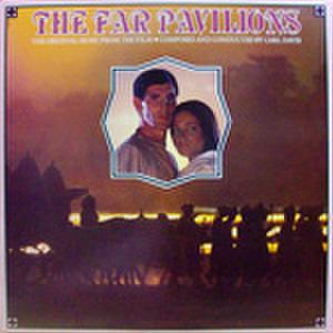 LPレコード246: 愛と叛乱の大地(輸入盤)