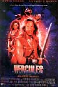 タイチラシ0605: ヘラクレス 魔境の女戦士