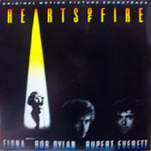 LPレコード231: ハーツ・オブ・ファイヤー(輸入盤)