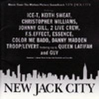 サントラCD202: ニュー・ジャック・シティ