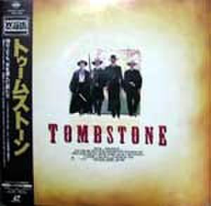 レーザーディスク281: トゥームストーン<ワイド>