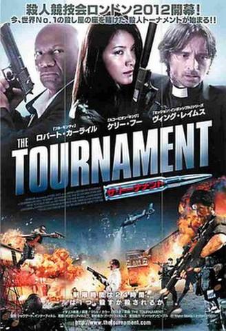 ザ・トーナメント(試写状)