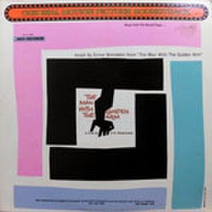 LPレコード117: 黄金の腕(輸入盤)