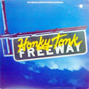 LPレコード196: フロリダ・ハチャメチャ・ハイウェイ(輸入盤・ジャケットパンチ穴あり)