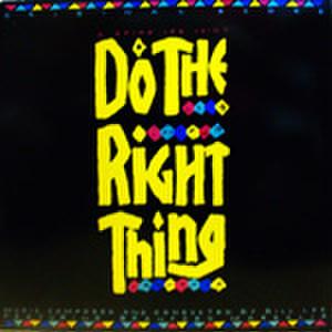 LPレコード456: ドゥ・ザ・ライト・シング(輸入盤)