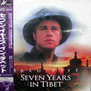 レーザーディスク028: セブン・イヤーズ・イン・チベット<DD/ワイド>