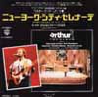 EPレコード119: ミスター・アーサー