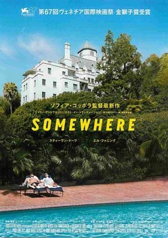 映画チラシ: SOMEWHERE(題字中段)