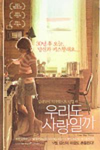 韓国チラシ235: テイク・ディス・ワルツ