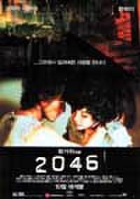 韓国チラシ326: 2046