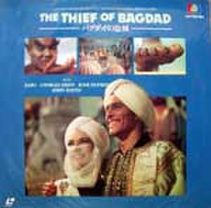 レーザーディスク384: バグダッドの盗賊