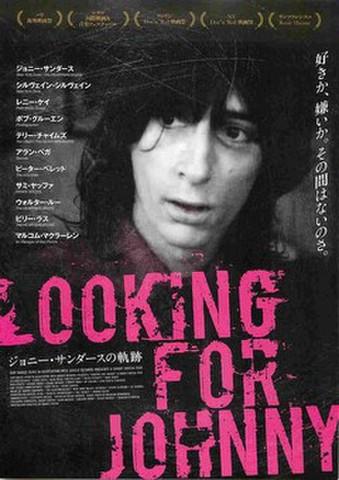 映画チラシ: LOOKING FOR JOHNNY ジョニー・サンダースの軌跡