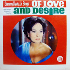 LPレコード541: 情事の曲り角(輸入盤)