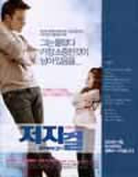 韓国チラシ013: 世界で一番パパが好き!