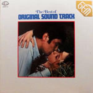 LPレコード050: GEMオリジナル・サン・トラのすべて 愛のアンジェラス/汚れなき悪戯/鉄道員/悲しみは星影と共に/他