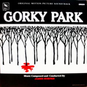 LPレコード506: ゴーリキー・パーク(輸入盤)