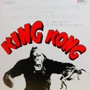 LPレコード090: キング・コング(輸入盤)