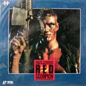 レーザーディスク512: レッド・スコルピオン