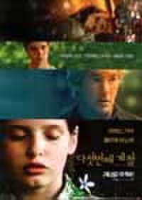 韓国チラシ858: 綴り字のシーズン