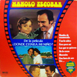 LPレコード299: DONDE ESTARA MI NINO?(輸入盤・ジャケット裏面破れあり)