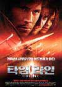 韓国チラシ281: タイムライン