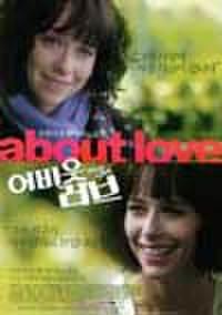 韓国チラシ731: about love