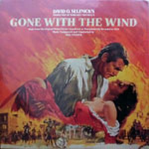LPレコード054: 風と共に去りぬ