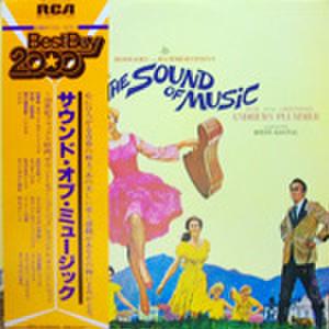 LPレコード650: サウンド・オブ・ミュージック