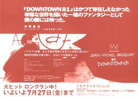 映画チラシ: DOWNTOWN81(片面・単色)