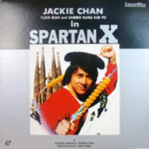 レーザーディスク672: スパルタンX