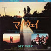EPレコード164: マイ・ウェイ/マイ・ウェイ2