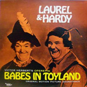 LPレコード380: 玩具の国(輸入盤・ジャケットテープ補修あり)