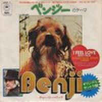 EPレコード275: ベンジー