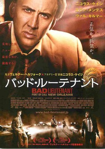 映画チラシ: バッド・ルーテナント(ニコラス・ケイジ)