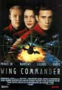 タイチラシ0355: ウィング・コマンダー