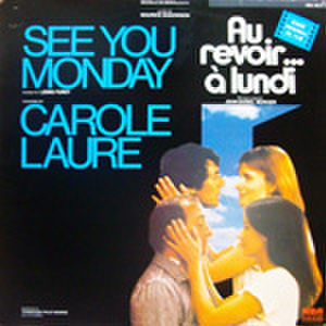LPレコード621: SEE YOU MONDAY Au revoir... a lundi(輸入盤・テープ補修あり)