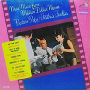LPレコード659: More Music from Million Dollar Movies マイ・フェア・レディ/メリー・ポピンズ/酒とバラの日々/ティファニーで朝食を/他(輸入盤)