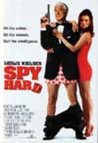 タイチラシ0826: スパイ・ハード