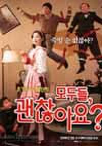 韓国チラシ939: みんな、大丈夫?