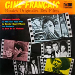 LPレコード600: フランス映画音楽ハイライト 雨のしのび逢い/金色の眼の女/運命の15分/激しい夜/暴力の味(17cm LP)