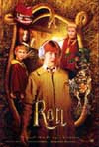 タイチラシ0773: ハリー・ポッターと秘密の部屋