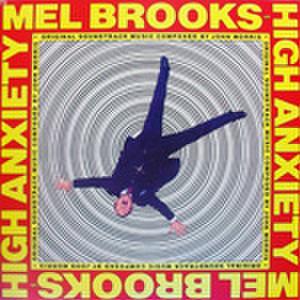 LPレコード631: メル・ブルックス 新サイコ(輸入盤・ジャケット裏シワあり)