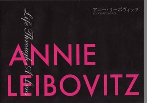 映画チラシ: アニー・リーボヴィッツ レンズの向こうの人生(小型・4枚折)