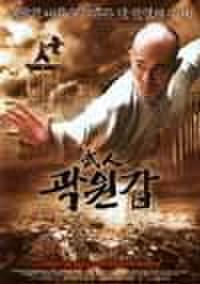 韓国チラシ947: SPIRIT
